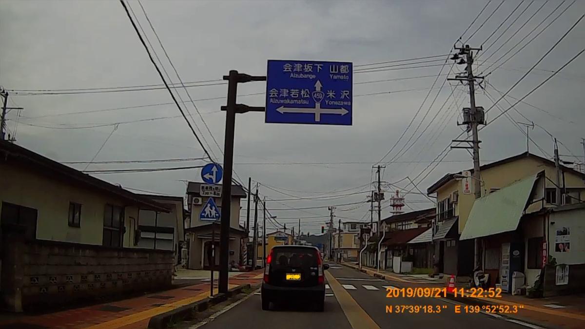 f:id:japan_route:20191201141837j:plain