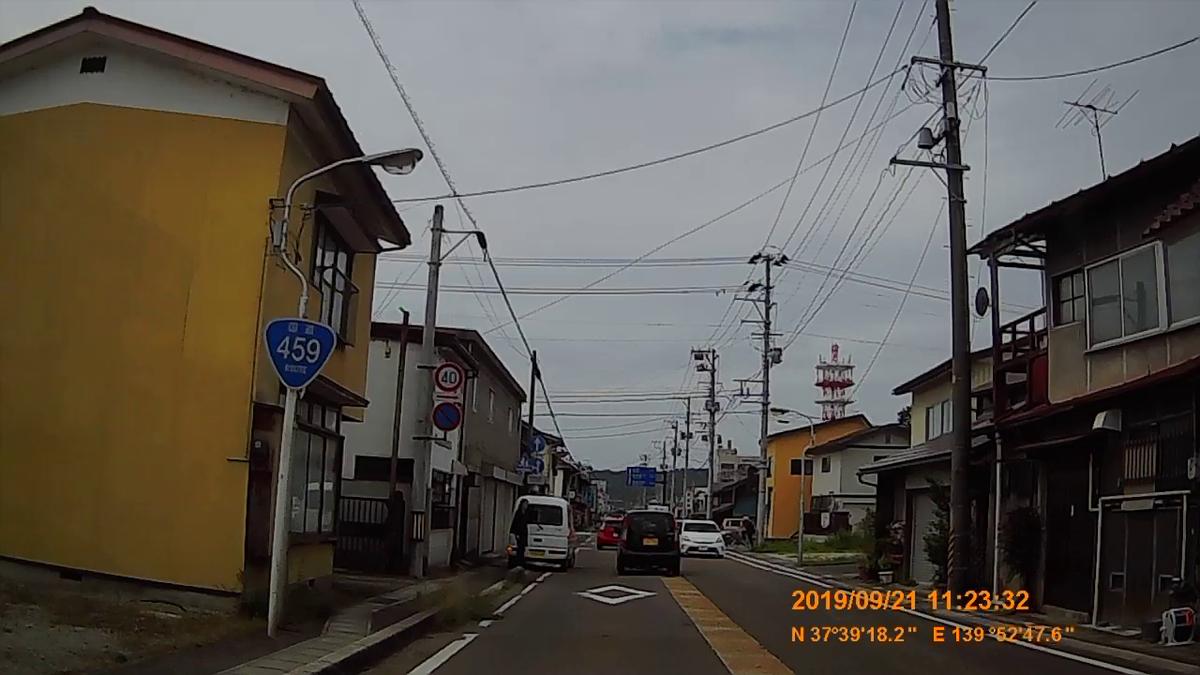 f:id:japan_route:20191201141844j:plain