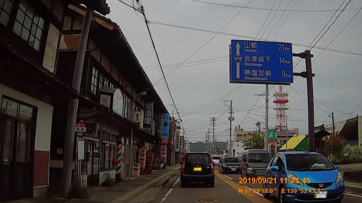 f:id:japan_route:20191201141853j:plain