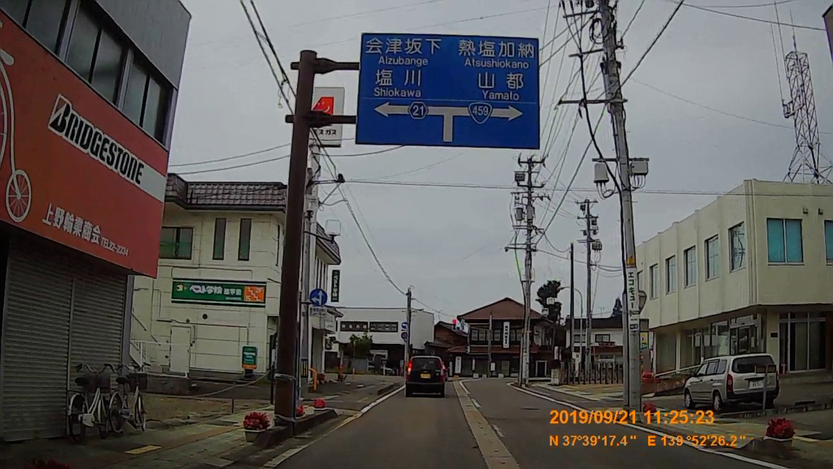 f:id:japan_route:20191201141901j:plain