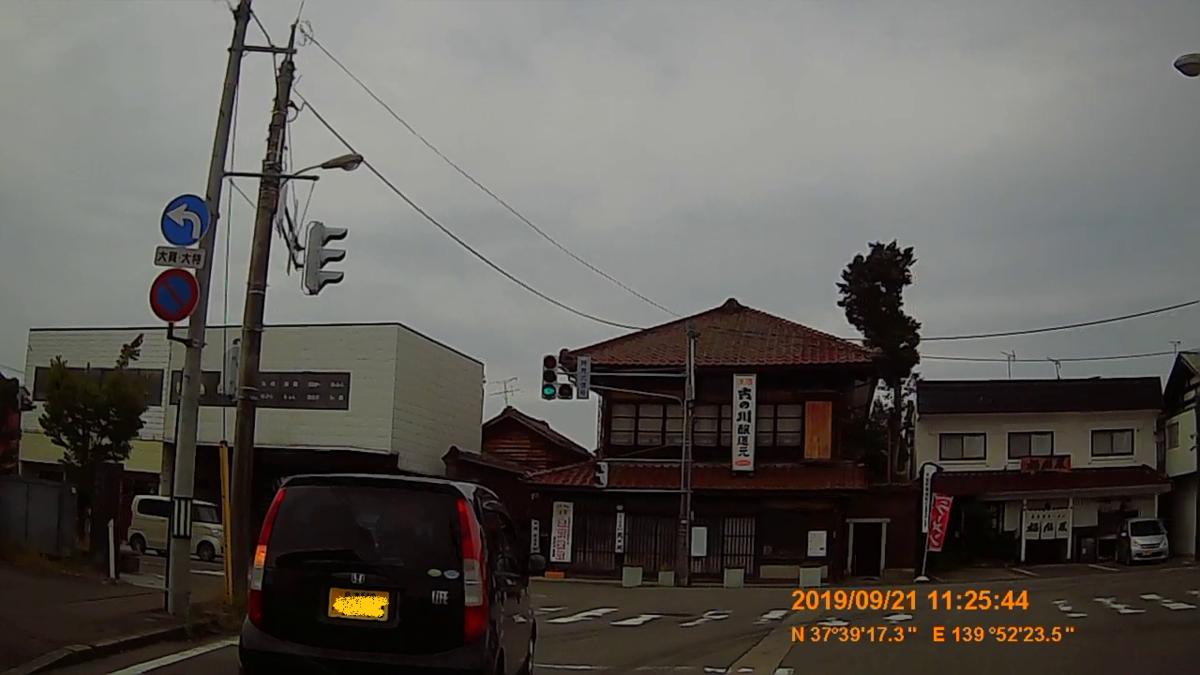 f:id:japan_route:20191201141903j:plain
