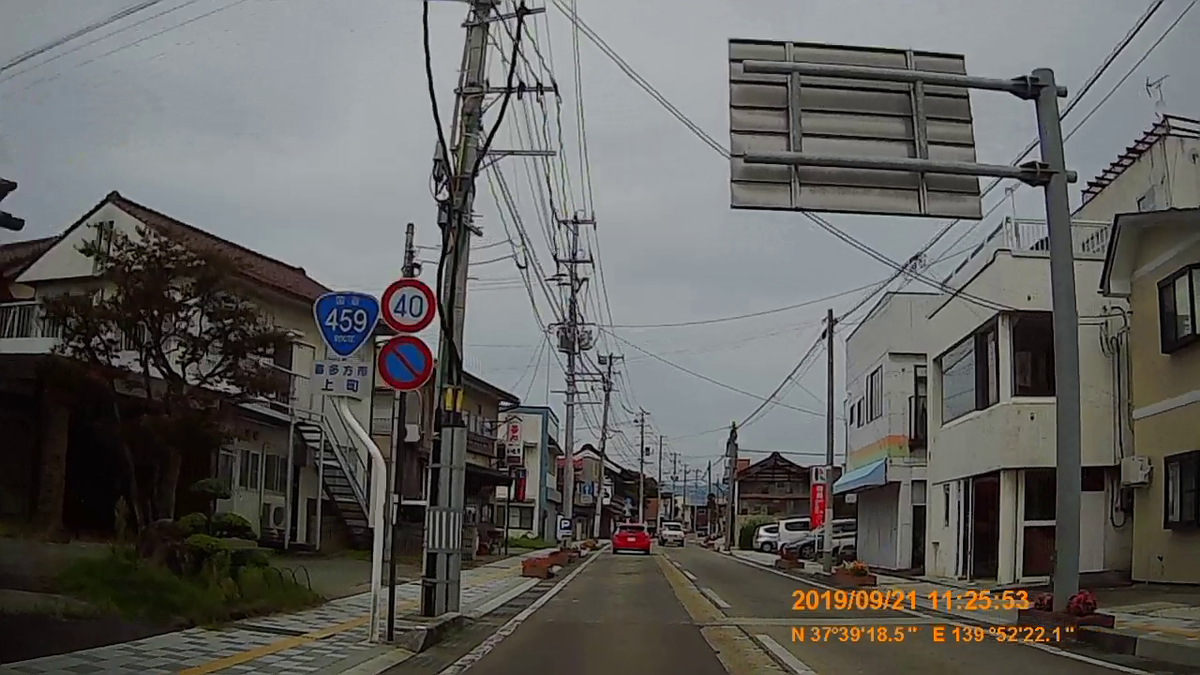 f:id:japan_route:20191201141913j:plain