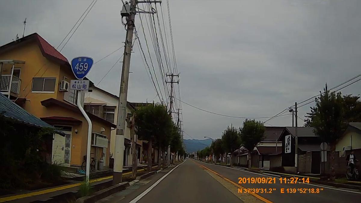f:id:japan_route:20191201141923j:plain