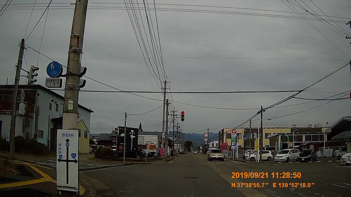 f:id:japan_route:20191201141930j:plain