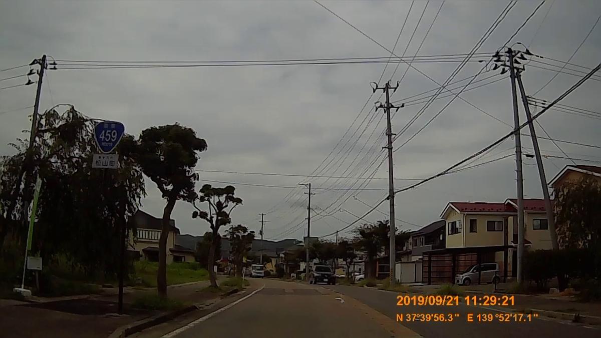 f:id:japan_route:20191201141944j:plain