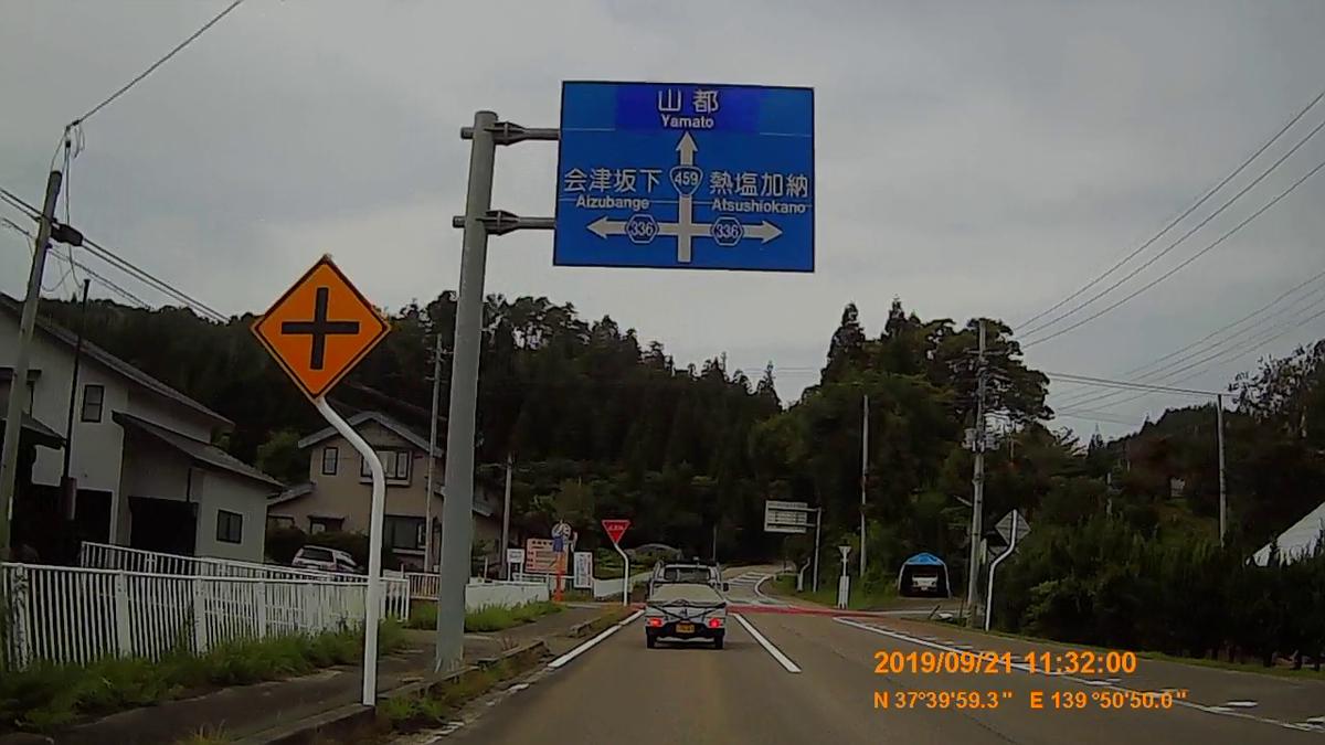 f:id:japan_route:20191201142013j:plain