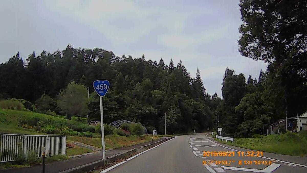 f:id:japan_route:20191201142021j:plain