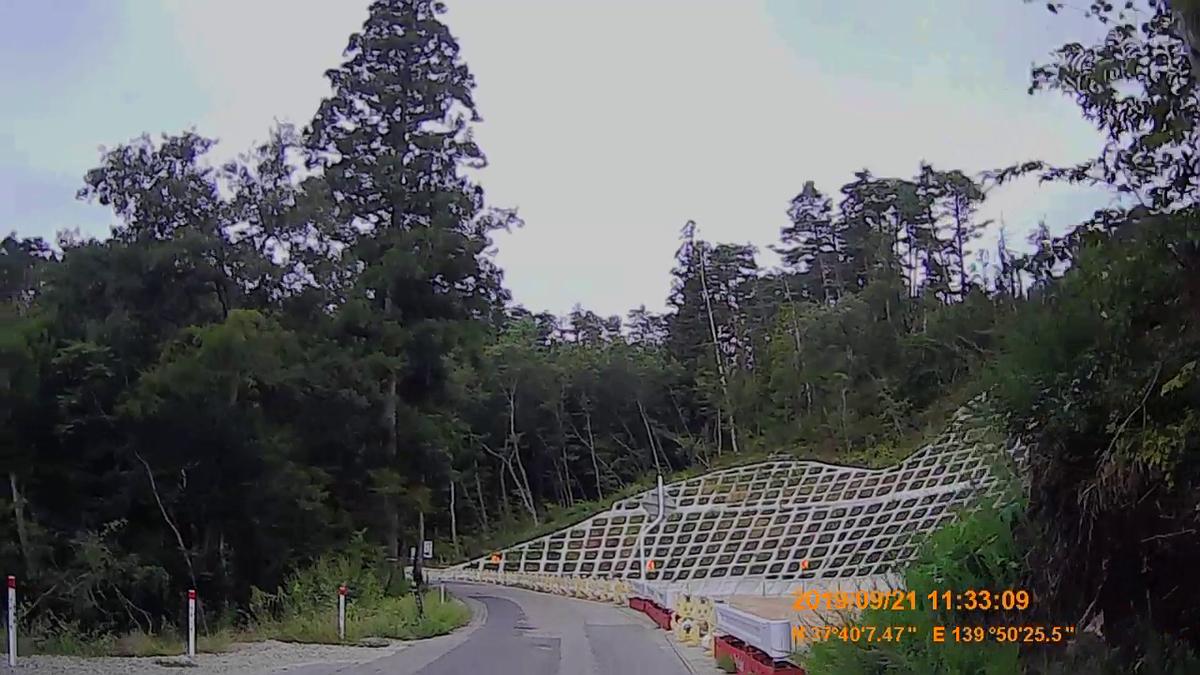 f:id:japan_route:20191201142046j:plain
