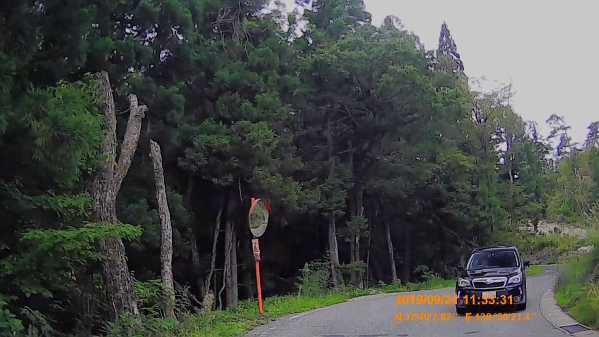 f:id:japan_route:20191201142054j:plain