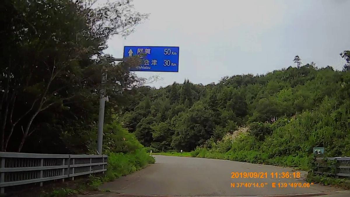 f:id:japan_route:20191201142252j:plain