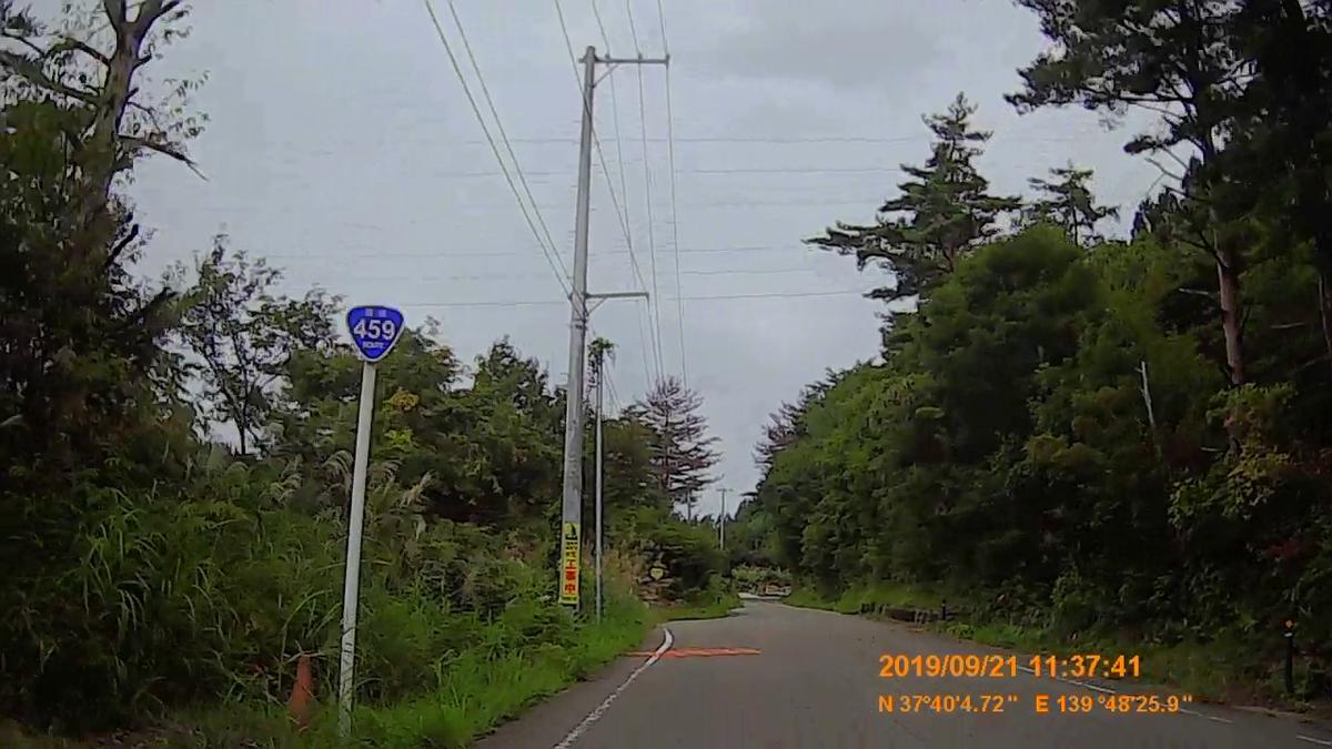 f:id:japan_route:20191201142301j:plain