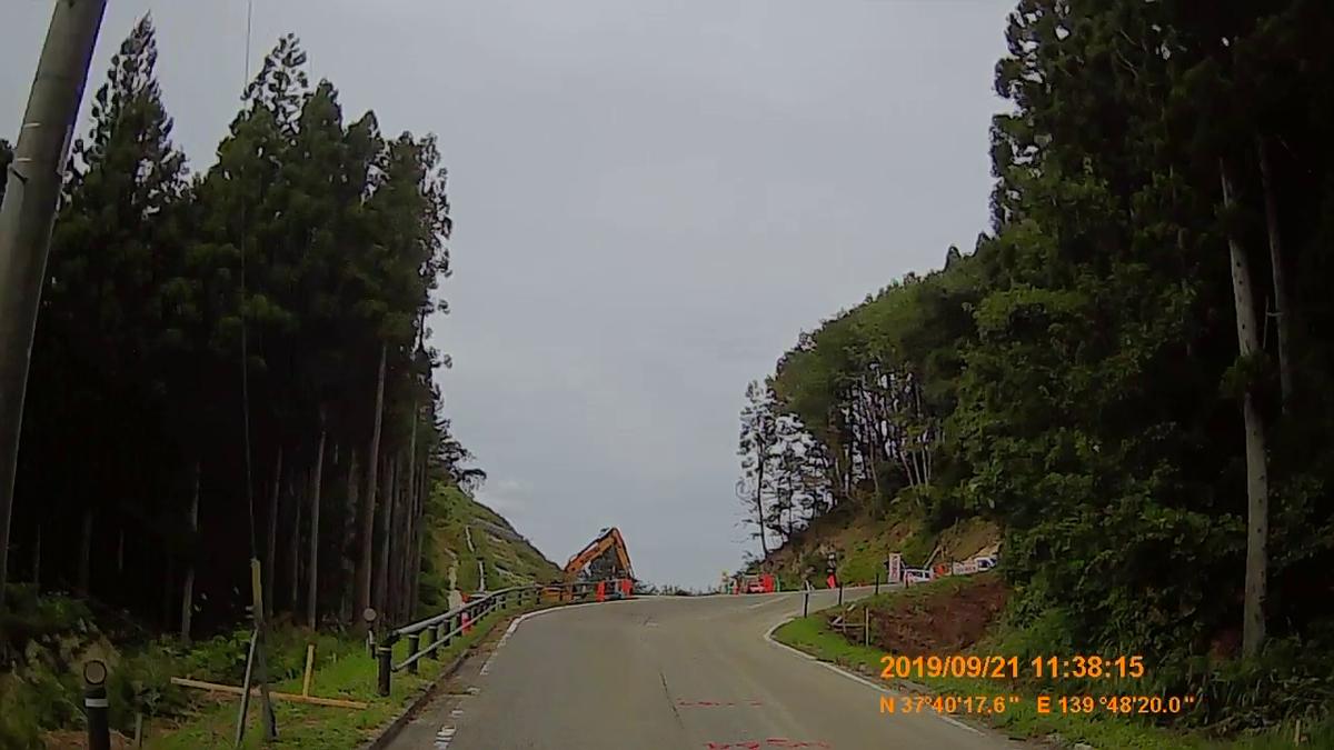 f:id:japan_route:20191201142318j:plain