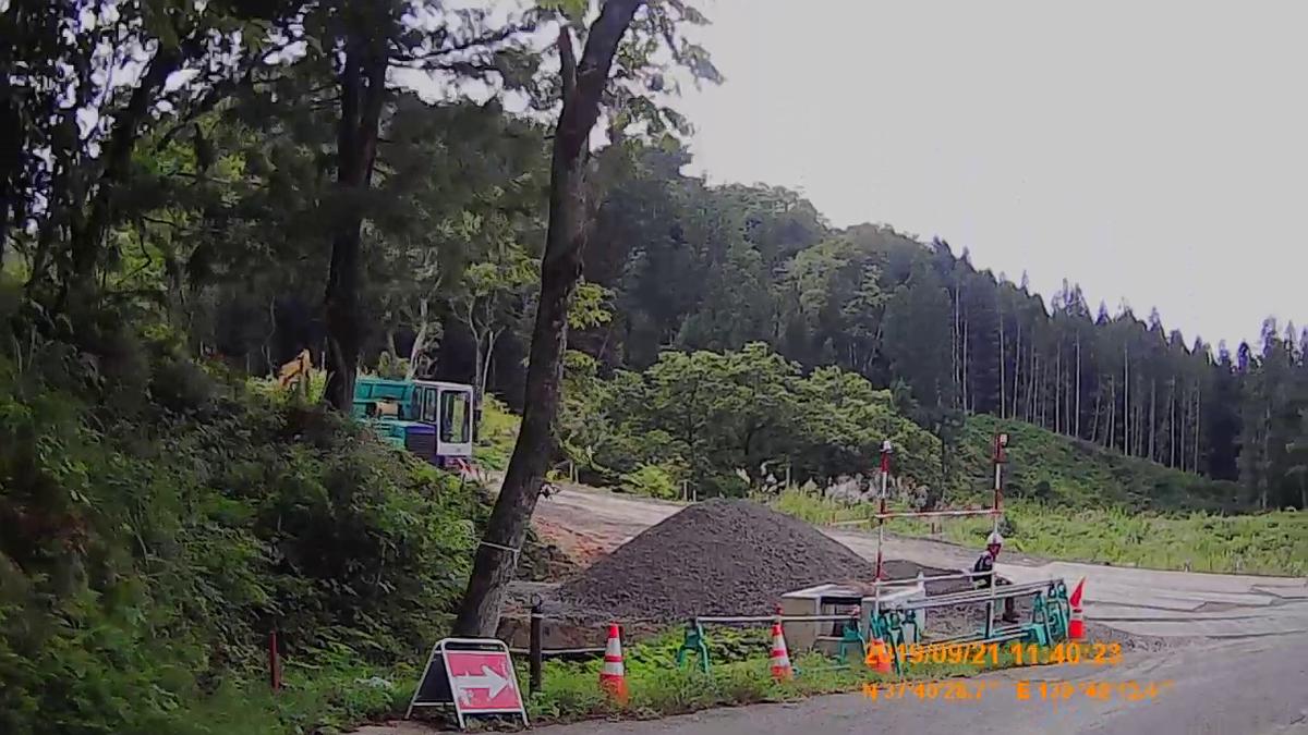 f:id:japan_route:20191201142407j:plain