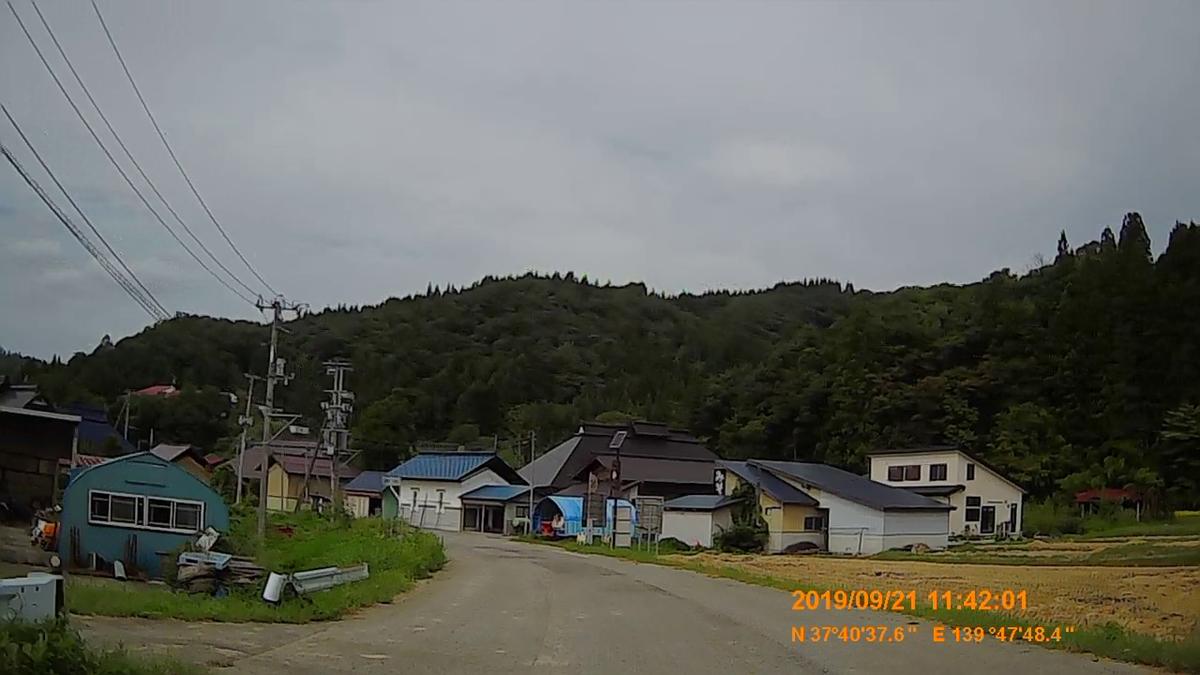 f:id:japan_route:20191201142434j:plain