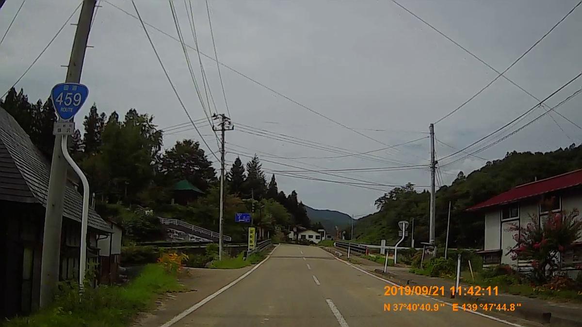 f:id:japan_route:20191201142441j:plain