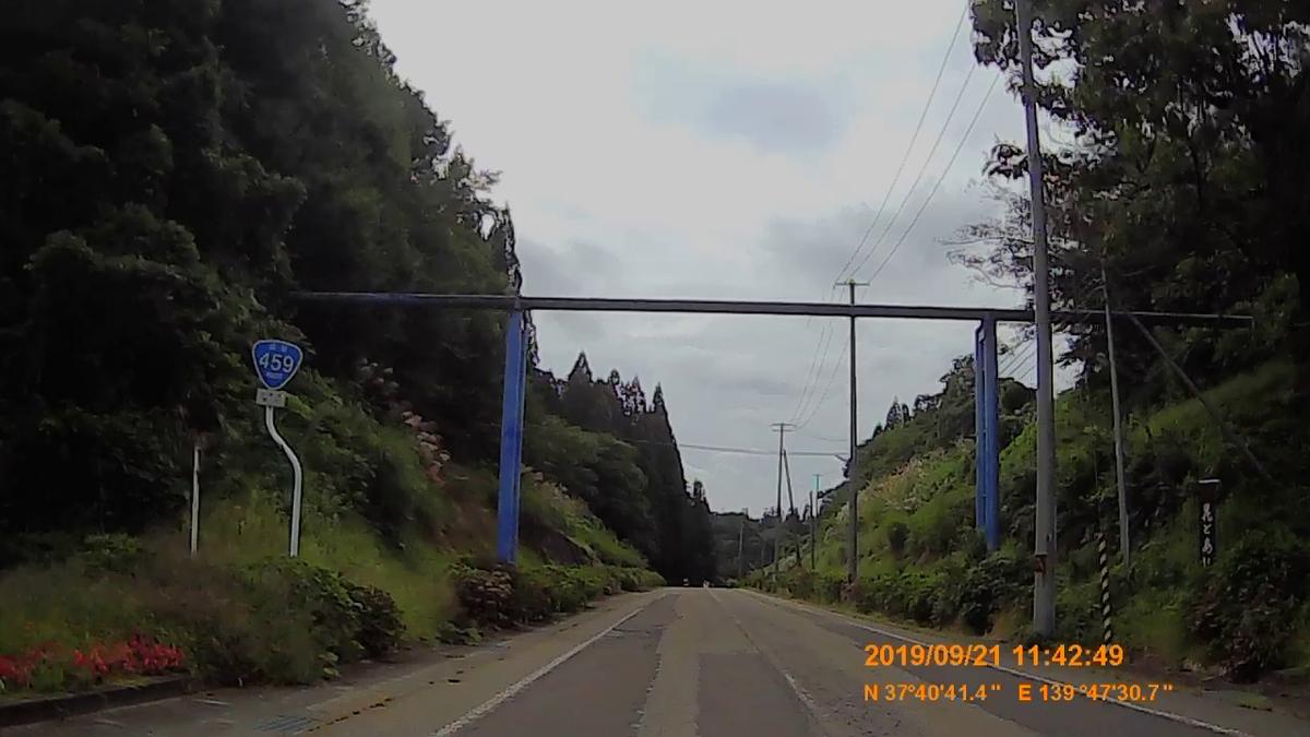 f:id:japan_route:20191201142502j:plain