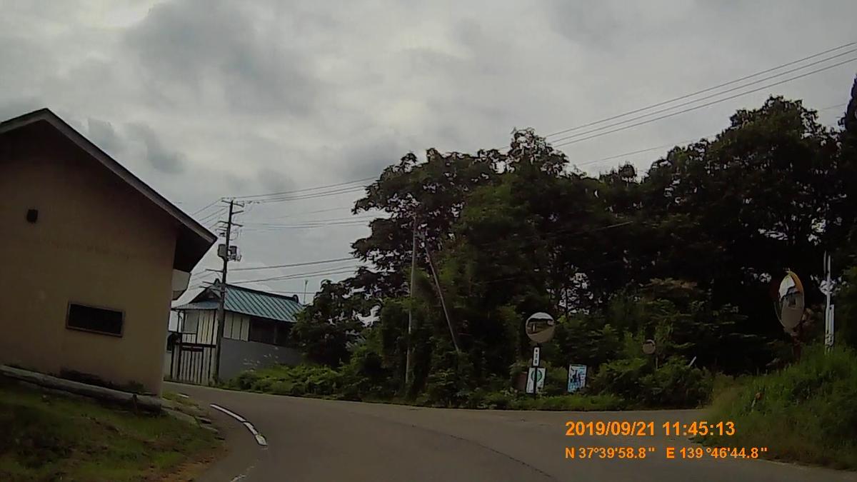f:id:japan_route:20191201142520j:plain