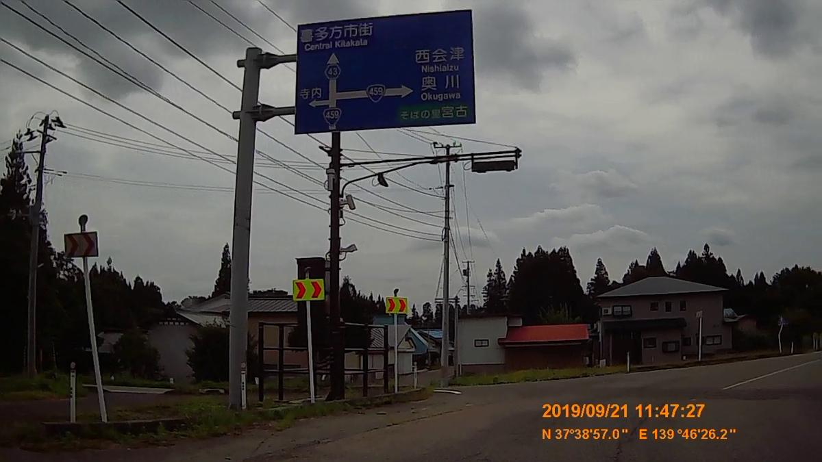 f:id:japan_route:20191201142541j:plain