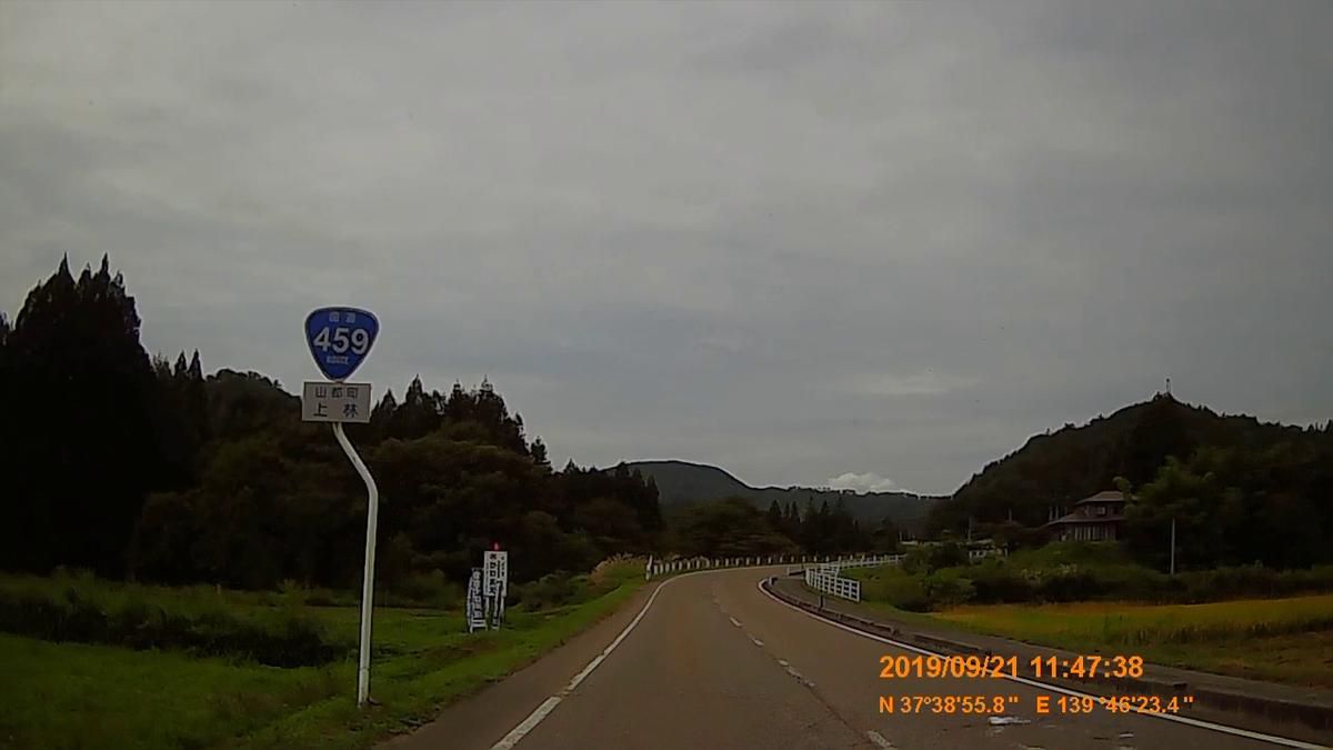 f:id:japan_route:20191201142555j:plain
