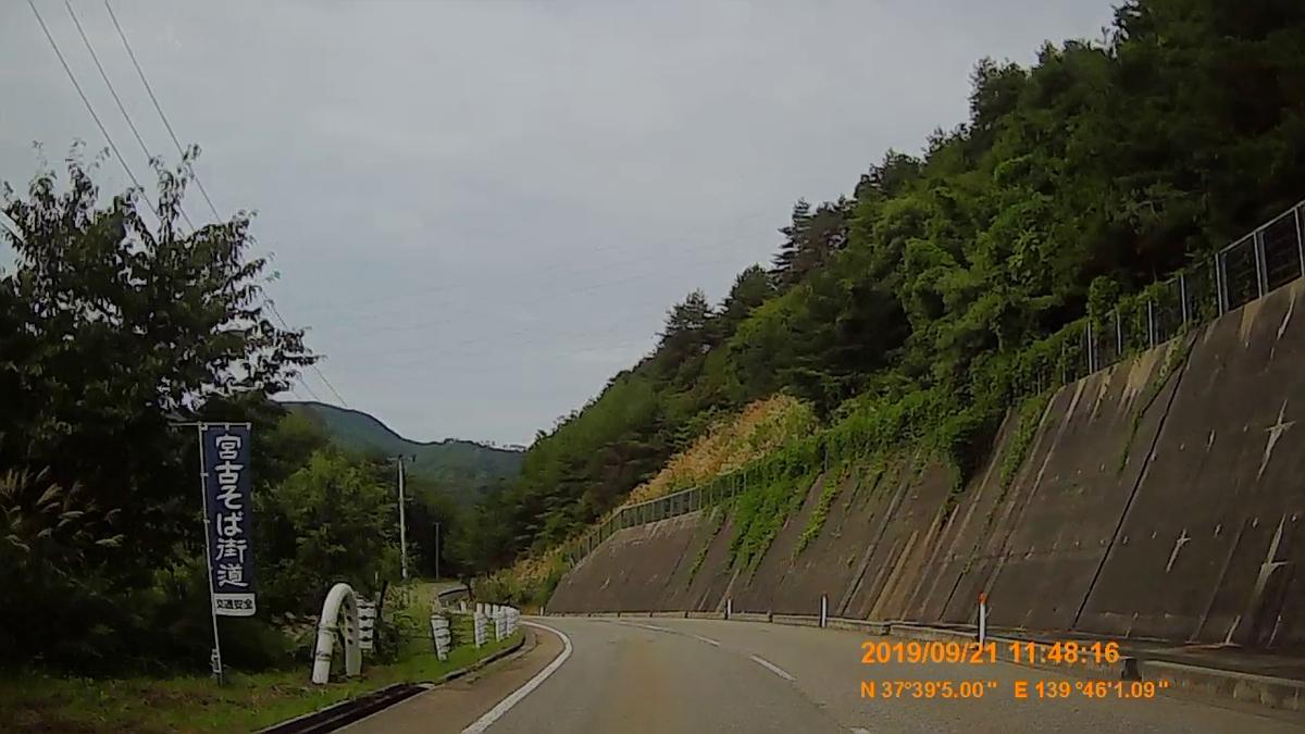f:id:japan_route:20191201142606j:plain