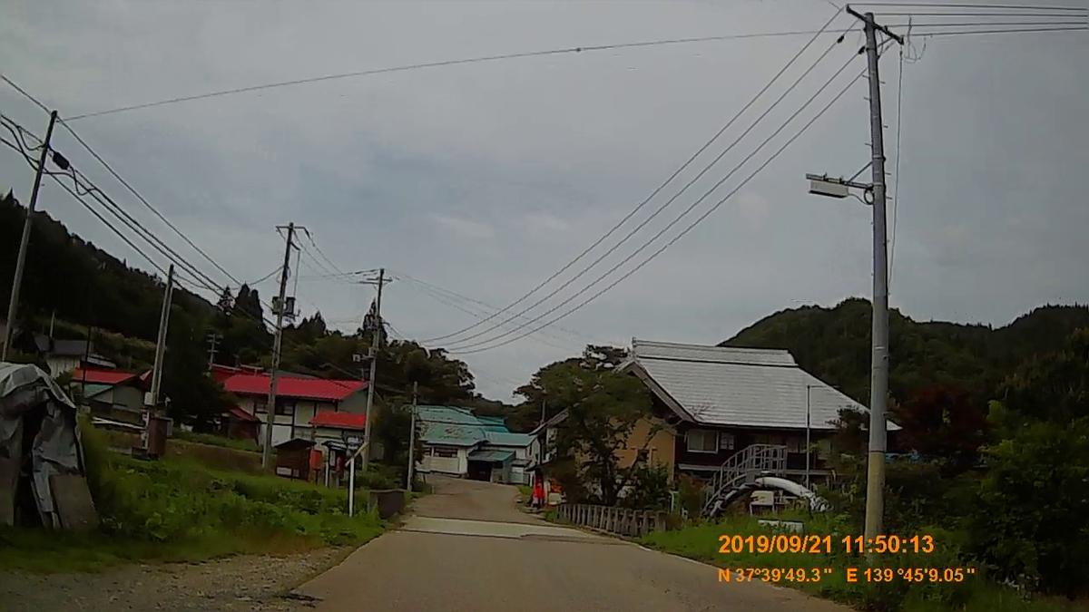 f:id:japan_route:20191201142624j:plain