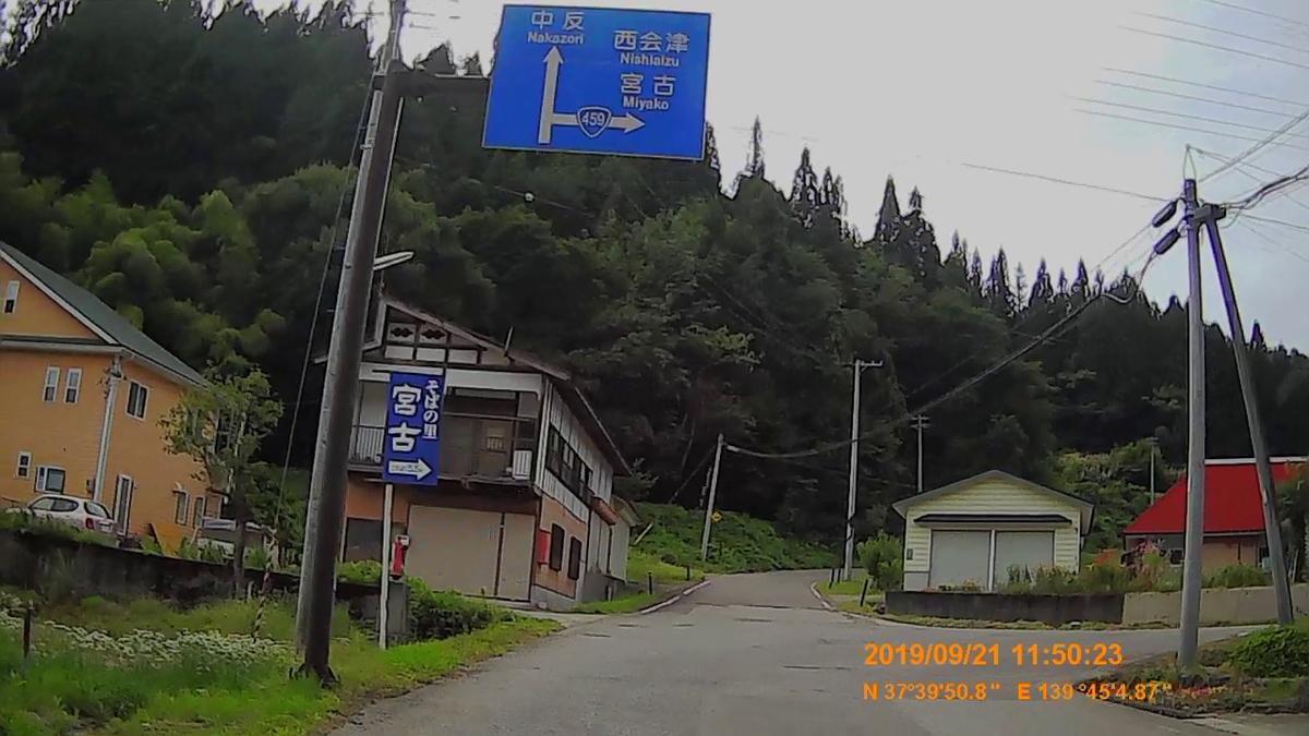 f:id:japan_route:20191201142635j:plain