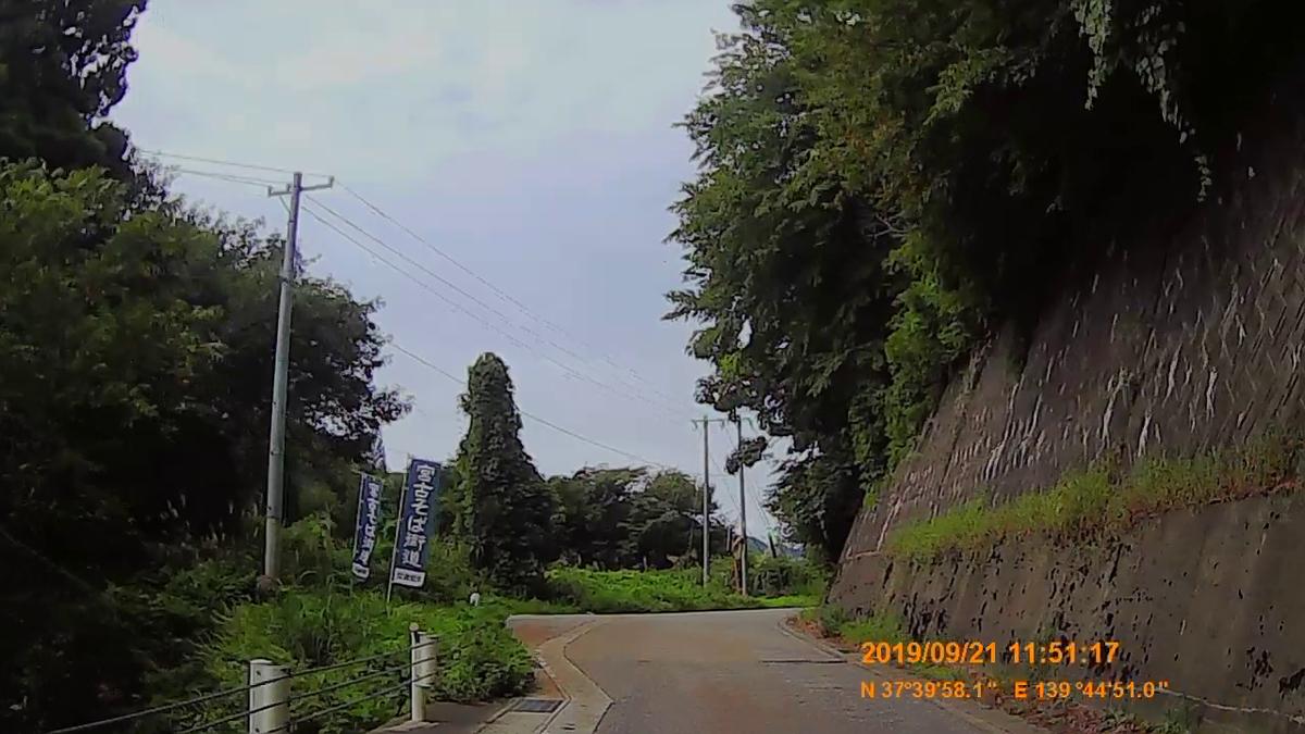 f:id:japan_route:20191201142656j:plain