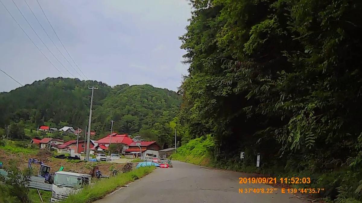 f:id:japan_route:20191201142726j:plain
