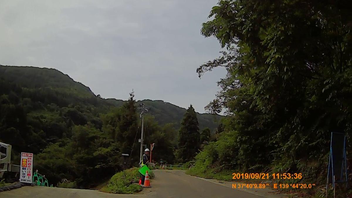 f:id:japan_route:20191201142734j:plain