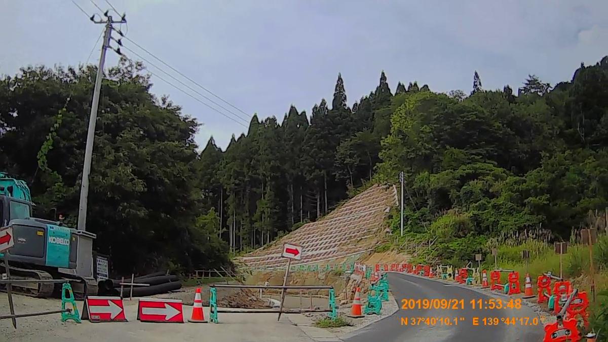 f:id:japan_route:20191201142743j:plain