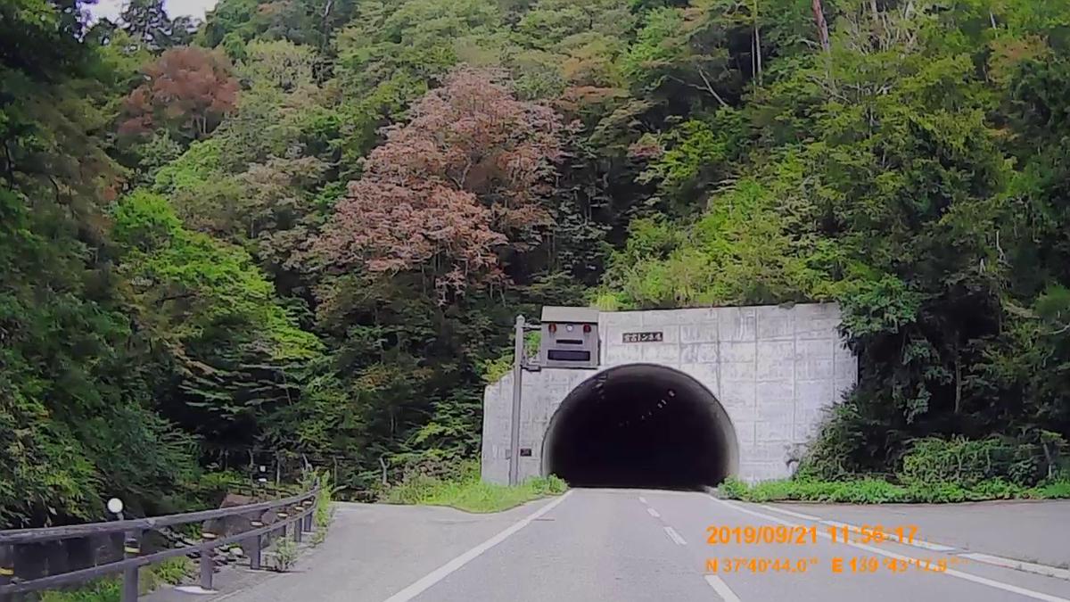 f:id:japan_route:20191201142808j:plain