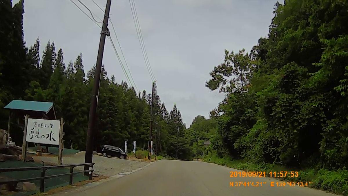 f:id:japan_route:20191201142818j:plain