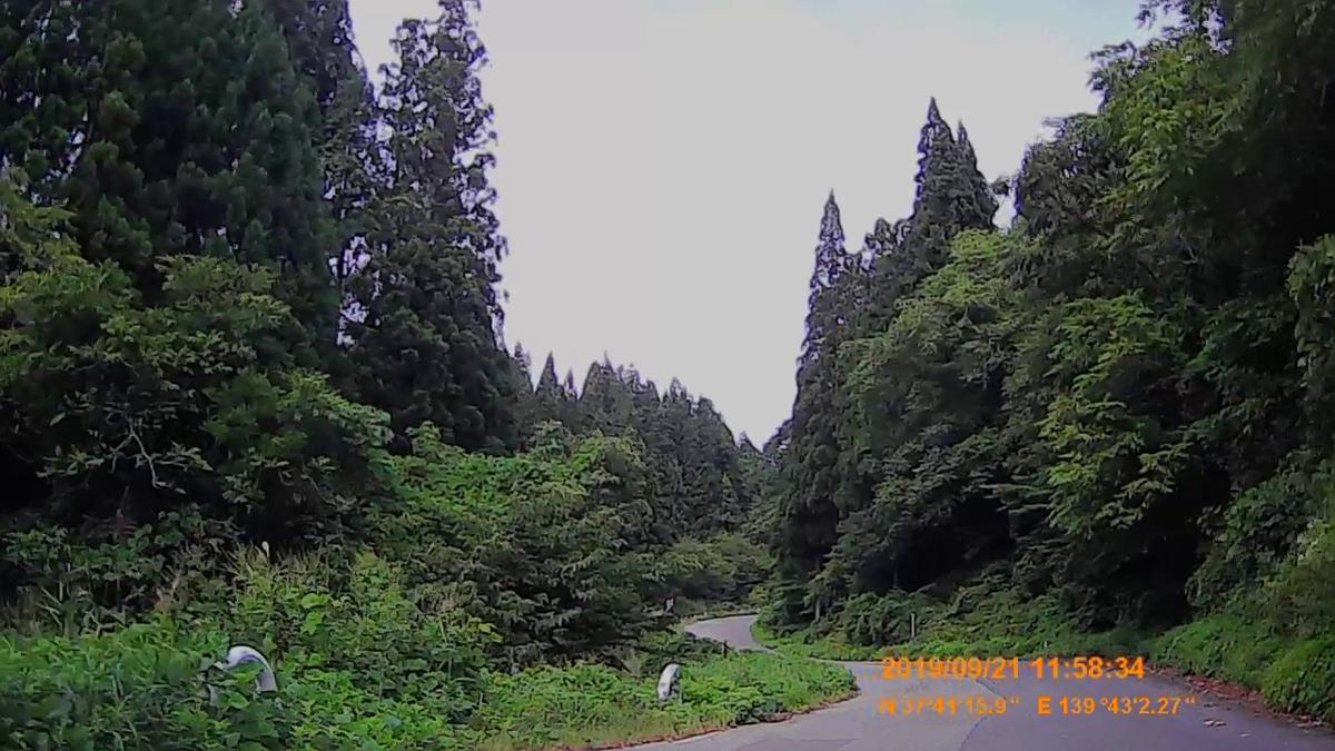 f:id:japan_route:20191201142845j:plain