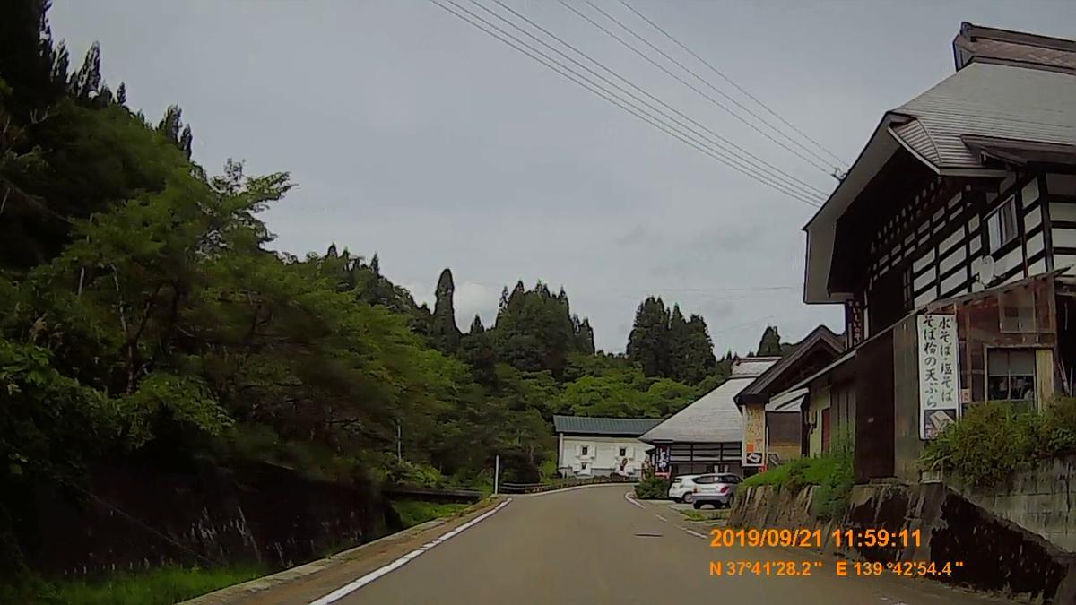 f:id:japan_route:20191201142857j:plain