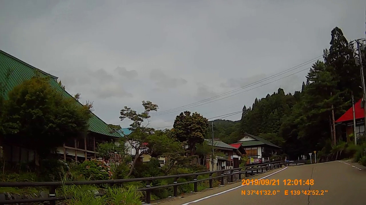 f:id:japan_route:20191201142858j:plain