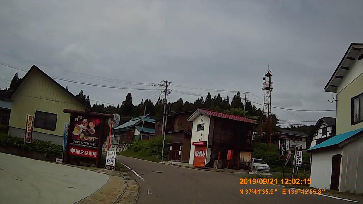 f:id:japan_route:20191201142902j:plain