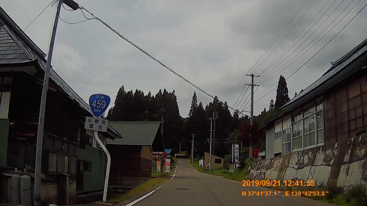 f:id:japan_route:20191201143124j:plain