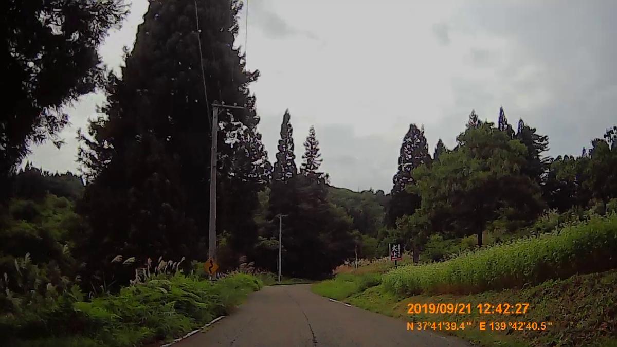 f:id:japan_route:20191201143150j:plain