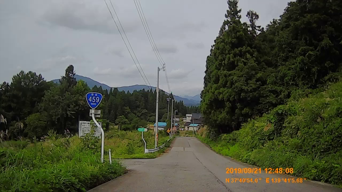 f:id:japan_route:20191201143335j:plain