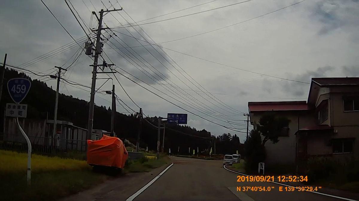 f:id:japan_route:20191201143438j:plain