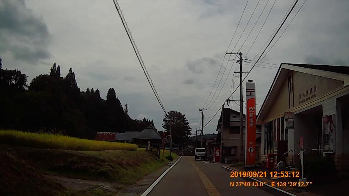 f:id:japan_route:20191201143448j:plain
