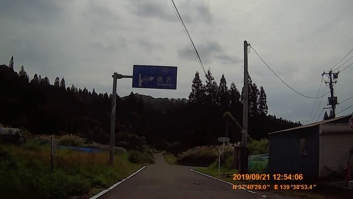 f:id:japan_route:20191201143735j:plain