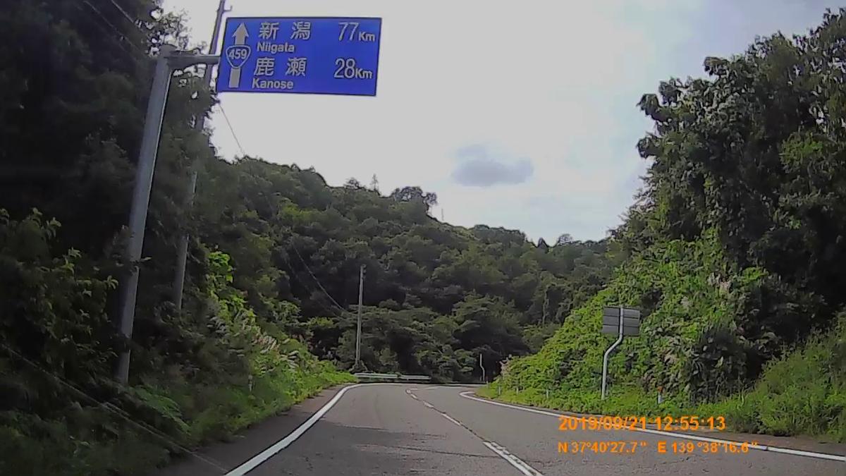 f:id:japan_route:20191201143800j:plain