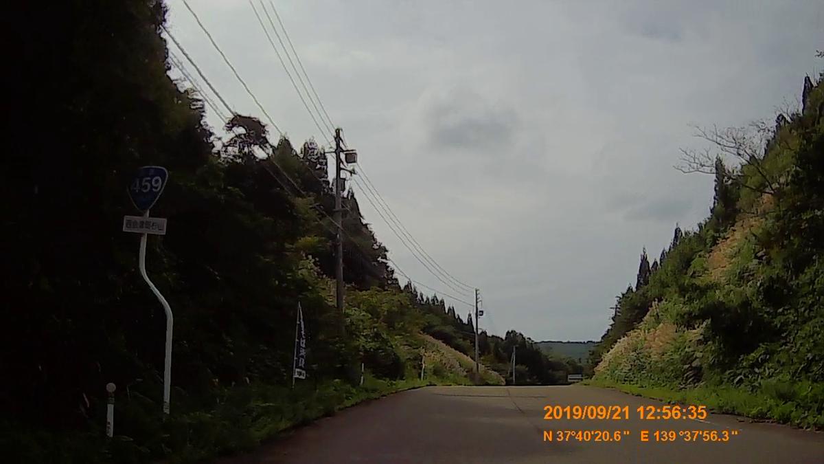f:id:japan_route:20191201143820j:plain