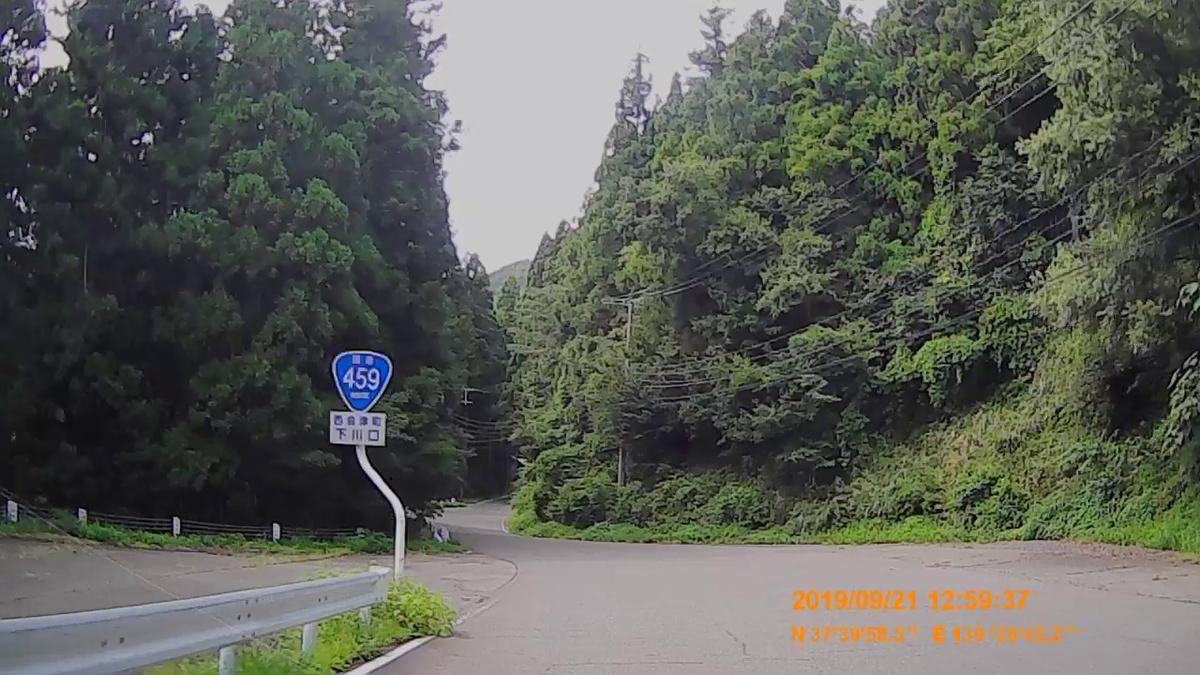 f:id:japan_route:20191201143844j:plain