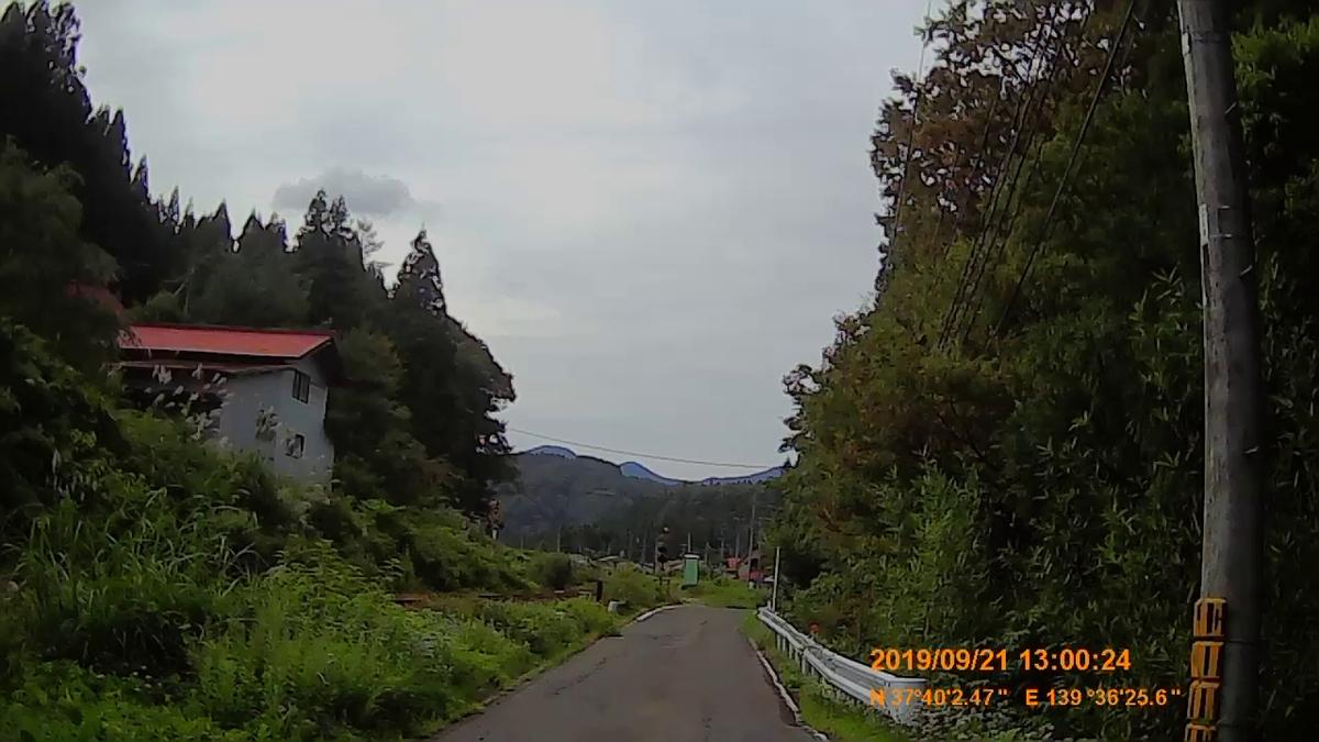f:id:japan_route:20191201143908j:plain
