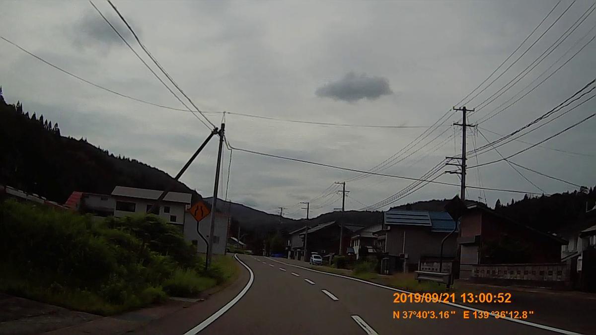 f:id:japan_route:20191201143923j:plain