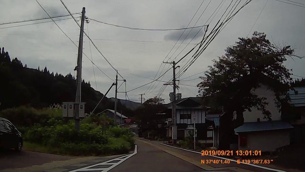 f:id:japan_route:20191201143932j:plain