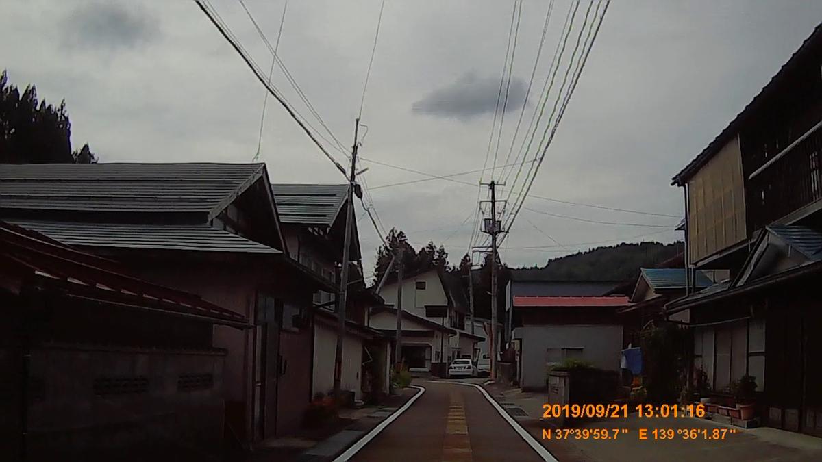 f:id:japan_route:20191201143940j:plain
