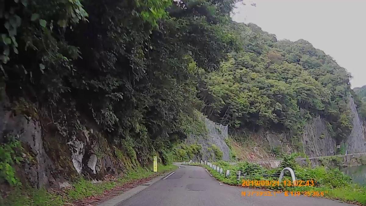 f:id:japan_route:20191201144023j:plain